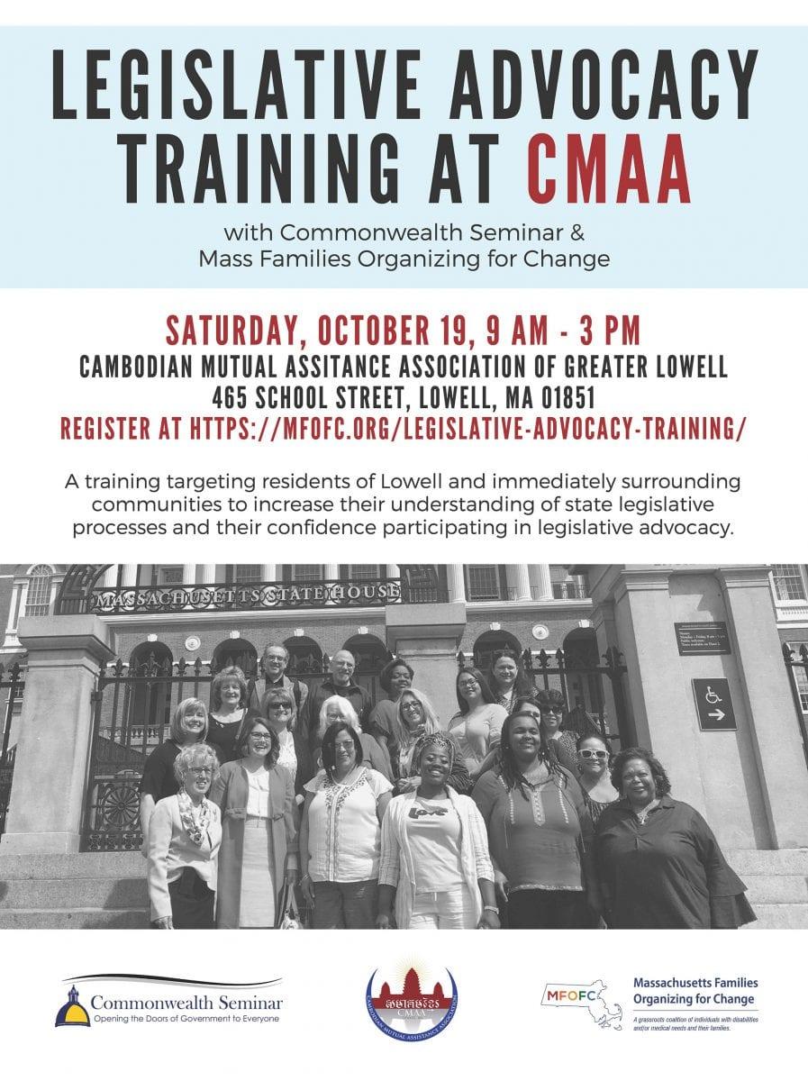 Legislative Advocacy Training October 19 2019 Lowell MA